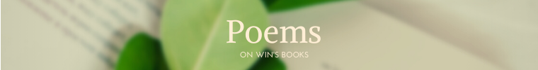 poems on win's books; poetry on win' books